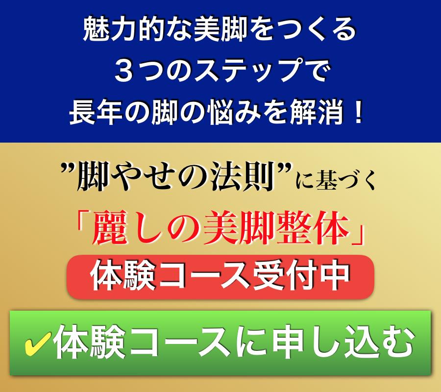 スクリーンショット 2018-05-01 19.52.15